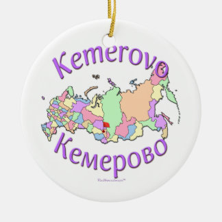 Kemerovo Russia Map Ornamant Ceramic Ornament