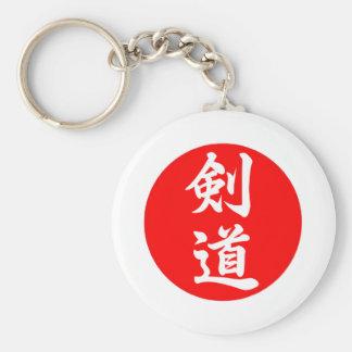 kendo 剑道 keychain