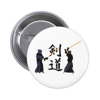 Kendo 2 Inch Round Button