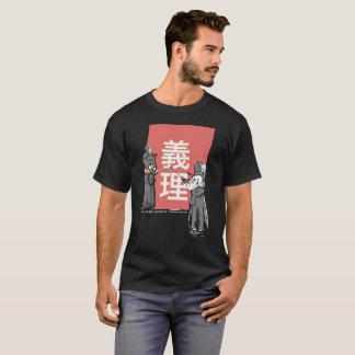 """Kendo Giri """"Duty"""" T-Shirt"""