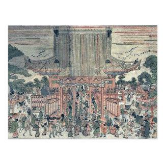 Kennyuhsan no zu ni by Utagawa,Toyoharu Postcard