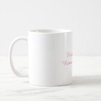Kenzie Rose's Readers Group Coffee Mug