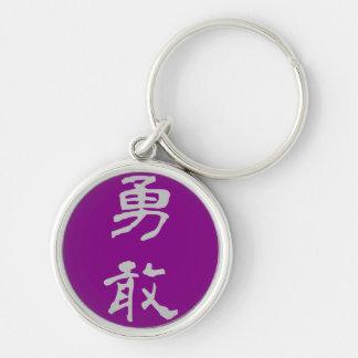 Key Ring: Bravery (Yuukan) - Purple Keychain