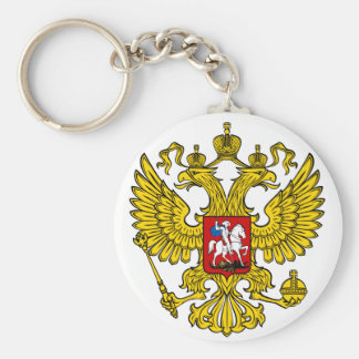 Key supporter Russia (COAT OF ARMS) Basic Round Button Keychain