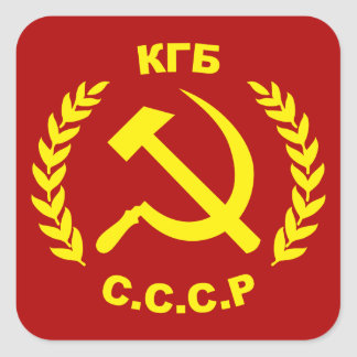 KGB CCCP Hammer and Sickle Square Sticker