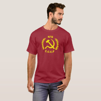 KGB CCCP Hammer and Sickle T-Shirt