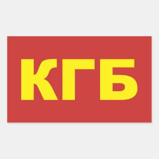 KGB in russian Stickers