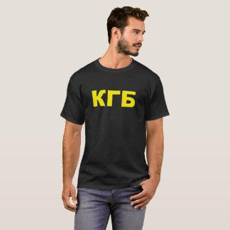 KGB in russian T-Shirt