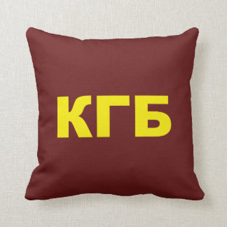 KGB in russian Throw Pillow
