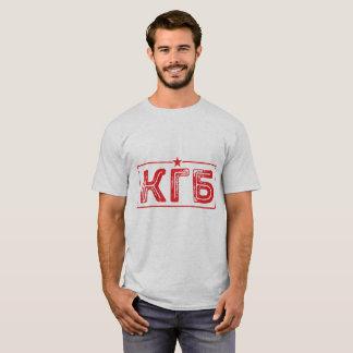 KGB - Komitet Gosudarstvennoy Bezobastnosti T-Shirt
