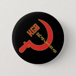 KGB Racign Button