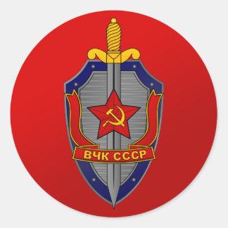 KGB Shield on Red Round Sticker