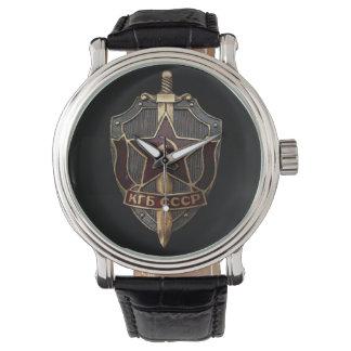 KGB Shield Watch