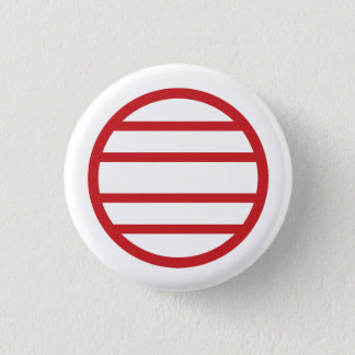 KH-Yarn 1 Inch Round Button