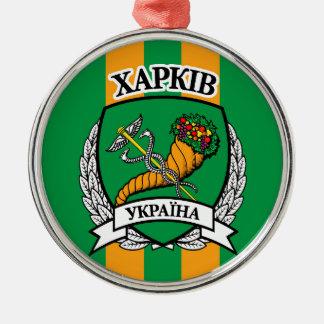 Kharkiv Metal Ornament