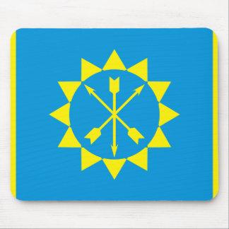 Khmelnytskyi, Ukraine flag Mousepad