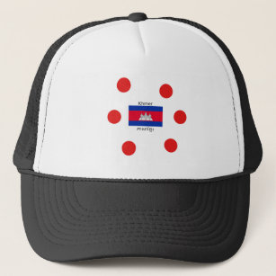Khmer Language And Cambodian Flag Design Trucker Hat