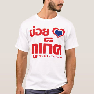 Khoi Huk (I Heart / Love) Phuket ❤ Thailand T-Shirt