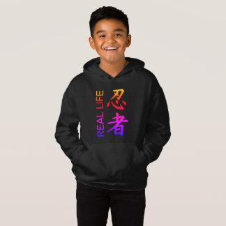 """Kids Fleece Real Life """"Ninja"""" Hoodie"""
