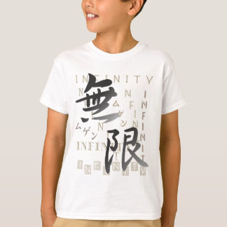 Kids' Mugen T Shirts