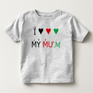 Kids Special Gifts Tees- I love My Mum Vintage tee