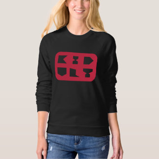 KIDULT SQUIRCLE RED SWEATSHIRT