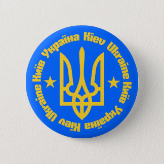 Kiev, Ukraine - English & Ukrainian Language 2 Inch Round Button