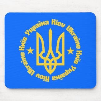 Kiev, Ukraine - English & Ukrainian Language Mouse Pad