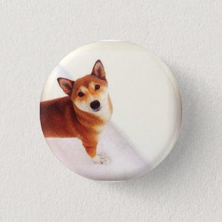 Kiki the Shiba Back Pack's Button