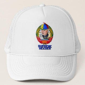 Kim Jong Un - Supreme Needer Trucker Hat