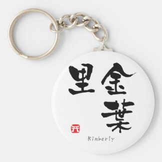Kimberly KANJI(Chinese Characters) Keychains