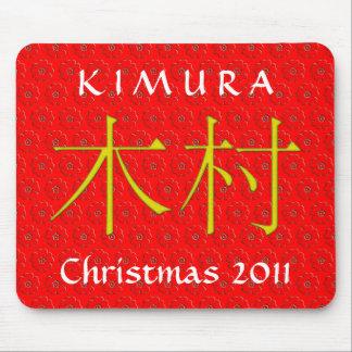 Kimura Monogram Mouse Pad