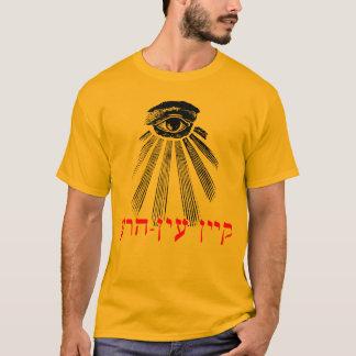 Kin Eyn-hore (Kineahore) T-Shirt