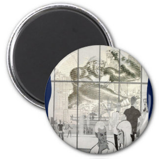 kin kong in aerport 2 inch round magnet