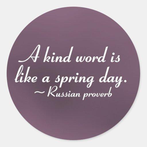 Kind words to brighten a day (2) round sticker