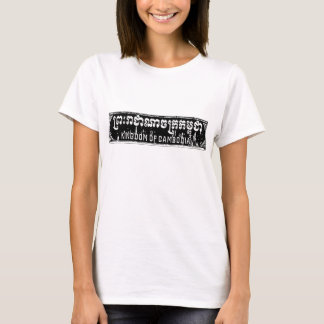 Kingdom of Cambodia T-Shirt