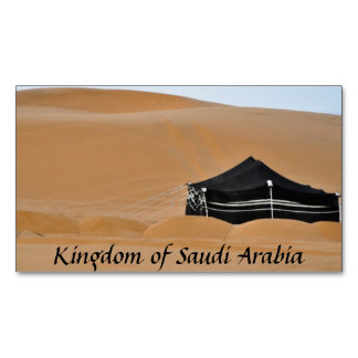 Kingdom Saudi Arabia Black Tent Magnet Small