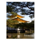 Kinkakuji (The Golden Pavilion) Postcard