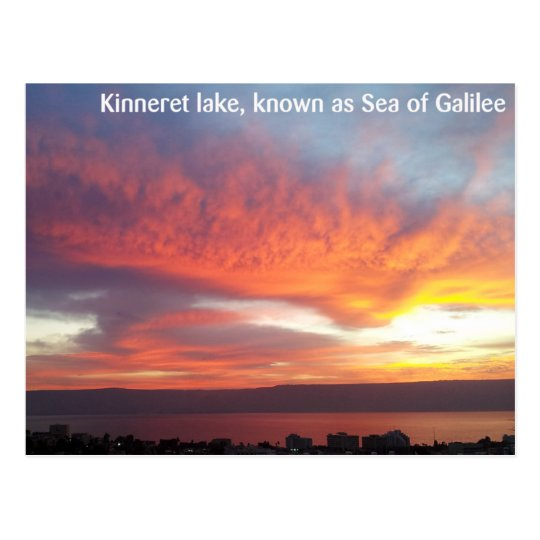 Kinneret lake, known as Sea of Galilee Postcard