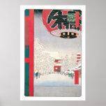 Kinryuzan Temple, Asakusa, 1856 Print