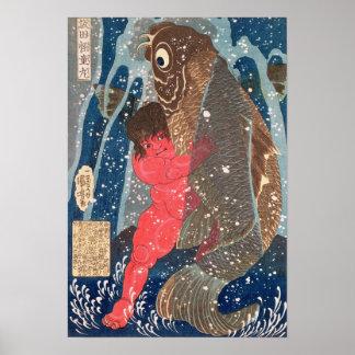Kintoki Swims up the Waterfall Poster