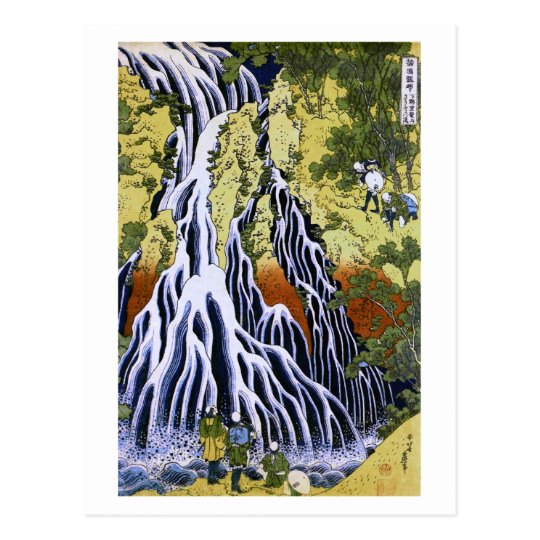 Kirifuri Waterfall Hokusai  Japanese Fine Art Postcard