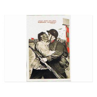 kiss me goodby postcard