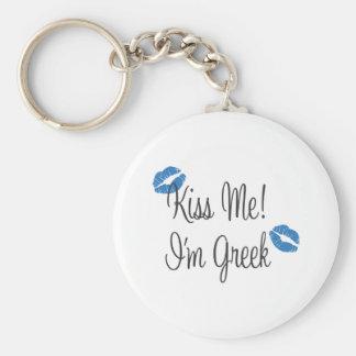 Kiss Me I m Greek Key Chains