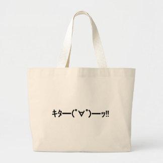 KITA!! Emoticon キタ━━━(゜∀゜)━━━ッ!! Japanese Kaomoji Large Tote Bag