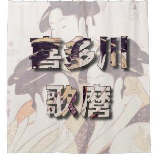 Kitagawa Utamaro Ukiyo-e Japanese Artist Letters