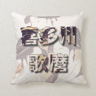 Kitagawa Utamaro Ukiyo-e Japanese Artist Letters Throw Pillow