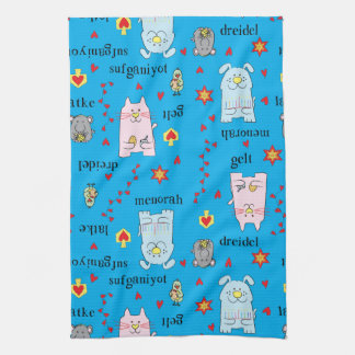 "Kitchen Towel ""Hanukkah Cat Dog Mouse Bird Towel"""