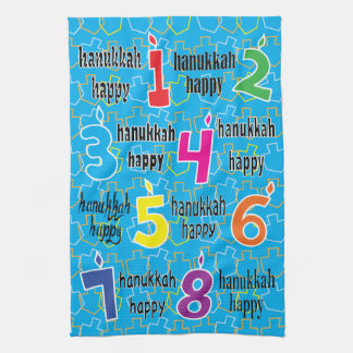"""Kitchen Towel """"Hanukkah Happy 8 Nights"""" Dish Towel"""