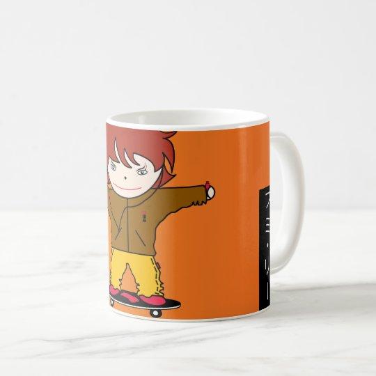 Kitoko Li sulk Coffee Mug